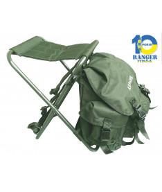 Стул-рюкзак Ranger SL-018-2 (FS 93112-1)