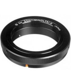 Т-кольцо Arsenal для Sony, М42х0,75