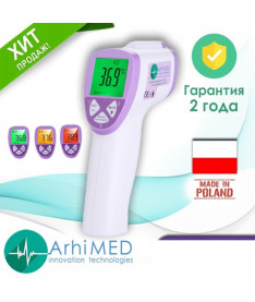 Термометр инфракрасный ArhiMed Ecotherm ST350