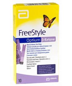 Тест-полоски FreeStyle Optium H b-кетони Abbott, 10шт
