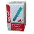 Тест-полоски IME-DC к базовому глюкометру 50 штук