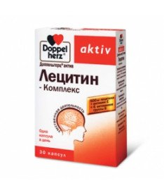 Доппельгерц Актив Лецитин + В-вит N30