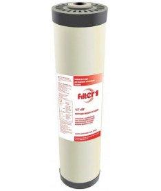Картридж для удаления сероводорода Filter1 4,5x20