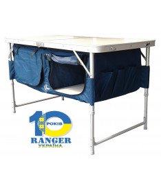 Стол раскладной с полкой Ranger TA-519 Скаут