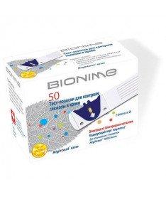 Тест-полоски GS300 Bionime (50 шт.)