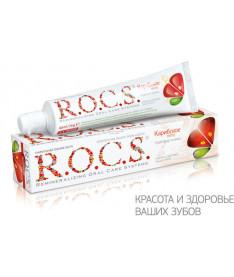 Зубная паста R.O.C.S. Карибское лето со вкусом грейпфрута и мяты