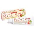 Зубная паста R.O.C.S kids Барбарис со вкусом барбариса. Без фтора